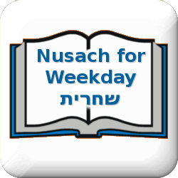 Nusach for Weekday Shachris